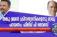 തങ്കു ബ്രദർ ക്രിസത്യാനികളോടു മാപ്പു പറയണം: ഫിലിപ്പ് പി തോമസ്