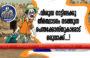 വിശുദ്ധ നാട്ടിലേക്കു തീര്ത്ഥാടനം നടത്തുന്ന പെന്തക്കോസ്തുകാരോട്  ഒരുവാക്ക്