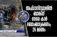അഫ്ഗാനിസ്ഥാനില് ബാങ്കിന് നേരെ കാര്ബോംബാക്രമണം; 26 മരണം