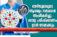 നേഴ്സുമാരുടെ ആവശ്യം സര്ക്കാര് അംഗീകരിച്ചു. ശമ്പള പരിഷ്ക്കരണം ഉടന് നടപ്പാക്കും