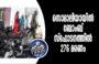 സൊമാലിയായിൽ ബോംബ് സ്ഫോടനത്തിൽ 276 മരണം