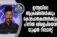 ഇന്ത്യയിലെ ആക്രമണങ്ങള്ക്കും കൊലപാതകങ്ങള്ക്കും പിന്നില് ബിജെപിയെന്ന് യുഎന് റിപ്പോര്ട്ട്