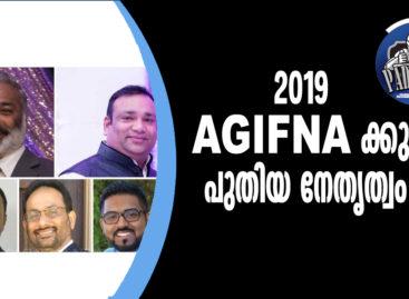 2019 AGIFNA ക്കു പുതിയ നേതൃത്വം