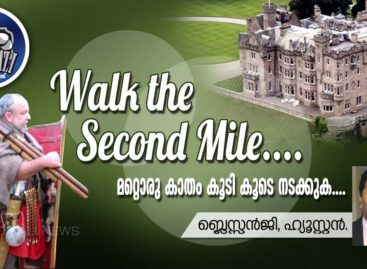 Walk the second Mile